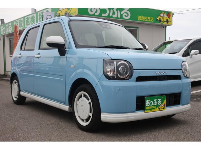 「ダイハツ」「ミラトコット」「軽自動車」「徳島県」の中古車6
