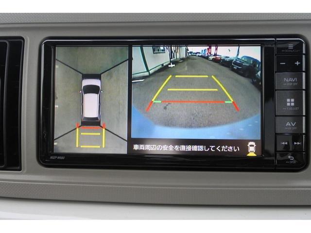 「ダイハツ」「ミラトコット」「軽自動車」「徳島県」の中古車10