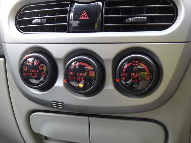 「三菱」「アイ」「コンパクトカー」「徳島県」の中古車29