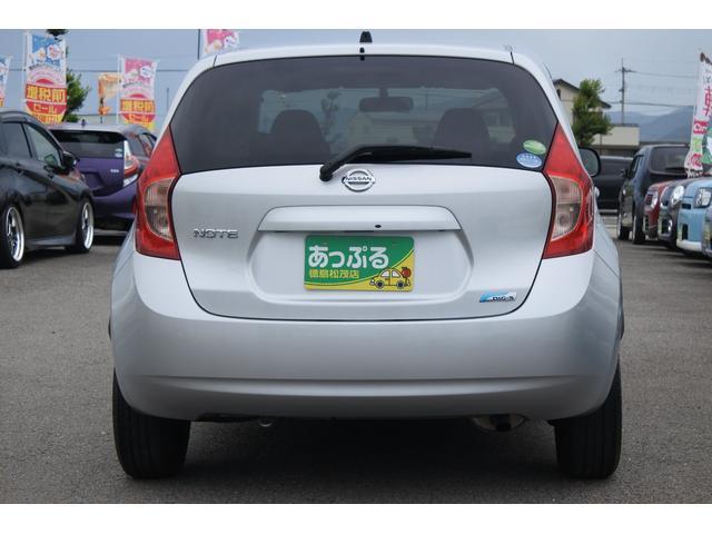 「日産」「ノート」「コンパクトカー」「徳島県」の中古車3