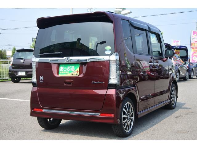 「ホンダ」「N-BOXカスタム」「コンパクトカー」「徳島県」の中古車8