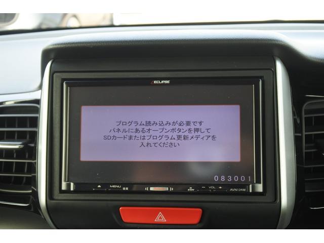 「ホンダ」「N-BOXカスタム」「コンパクトカー」「徳島県」の中古車10