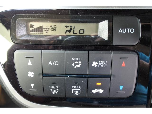 「ホンダ」「N-BOXカスタム」「コンパクトカー」「徳島県」の中古車38