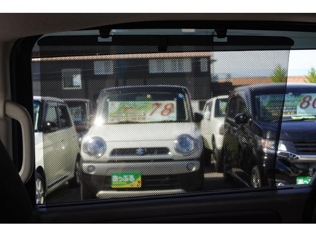 「ホンダ」「フリードハイブリッド」「ミニバン・ワンボックス」「徳島県」の中古車39