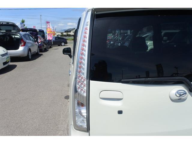 「ダイハツ」「ムーヴ」「コンパクトカー」「徳島県」の中古車35
