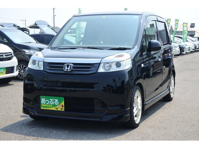 「ホンダ」「ライフ」「コンパクトカー」「徳島県」の中古車7
