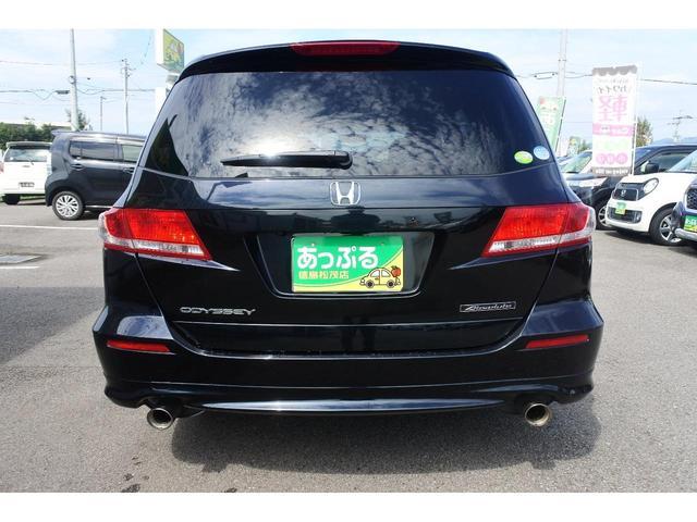 「ホンダ」「オデッセイ」「ミニバン・ワンボックス」「徳島県」の中古車3