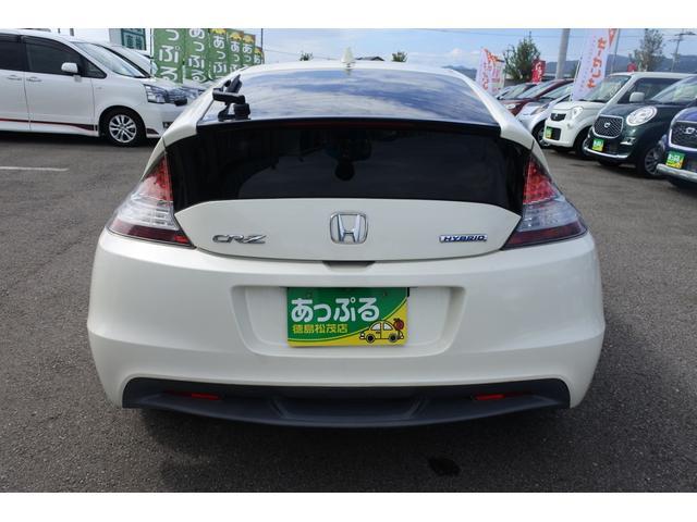 「ホンダ」「CR-Z」「クーペ」「徳島県」の中古車3