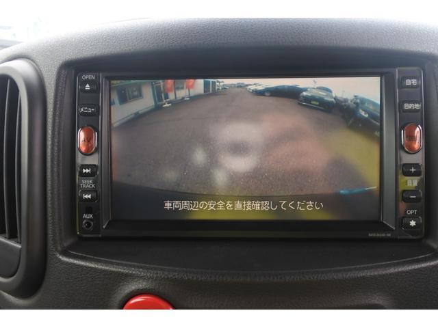 「日産」「キューブ」「ミニバン・ワンボックス」「徳島県」の中古車24