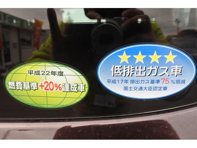 「日産」「キューブ」「ミニバン・ワンボックス」「徳島県」の中古車37