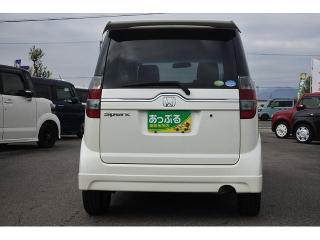 「ホンダ」「ゼストスパーク」「コンパクトカー」「徳島県」の中古車3