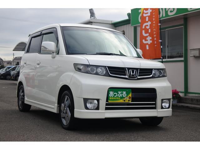 「ホンダ」「ゼストスパーク」「コンパクトカー」「徳島県」の中古車6