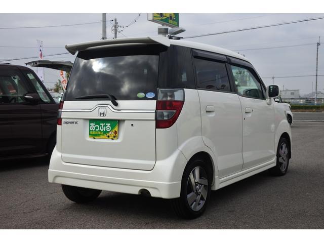 「ホンダ」「ゼストスパーク」「コンパクトカー」「徳島県」の中古車8