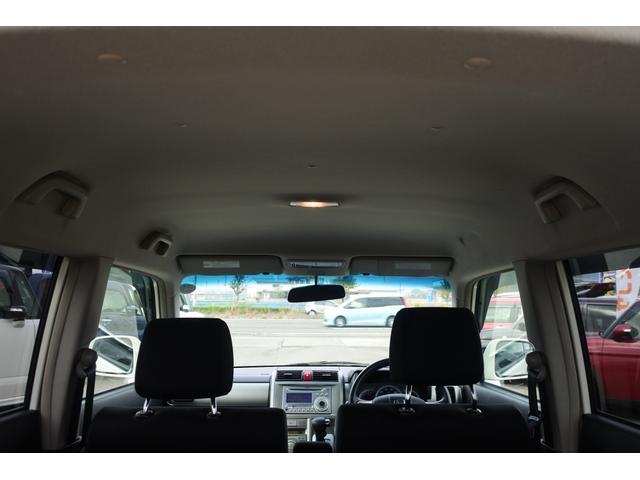 「ホンダ」「ゼストスパーク」「コンパクトカー」「徳島県」の中古車12