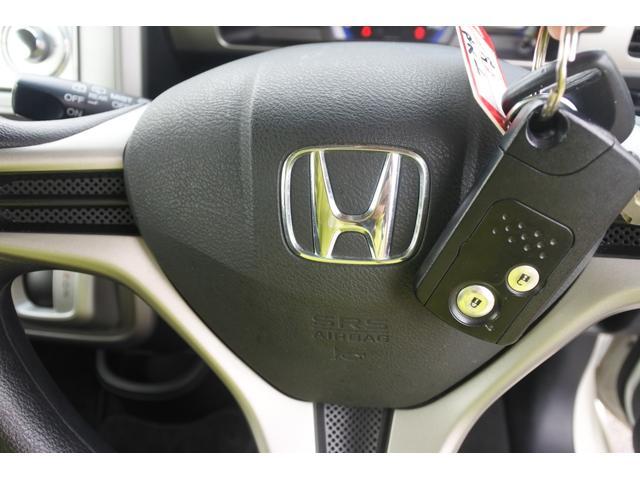 「ホンダ」「ゼストスパーク」「コンパクトカー」「徳島県」の中古車32