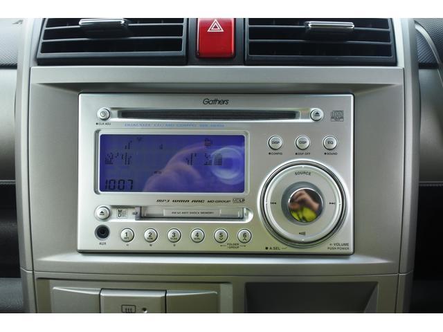 「ホンダ」「ゼストスパーク」「コンパクトカー」「徳島県」の中古車41