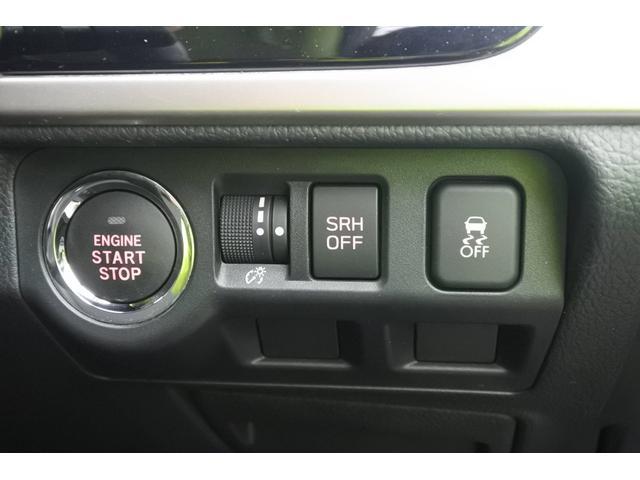 「スバル」「フォレスター」「SUV・クロカン」「徳島県」の中古車23