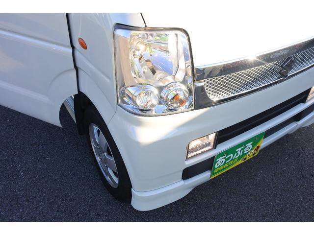 「スズキ」「エブリイワゴン」「コンパクトカー」「徳島県」の中古車21