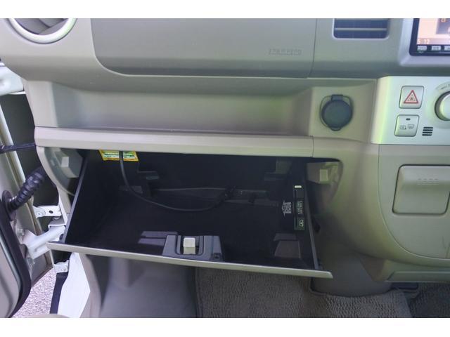 「スズキ」「エブリイワゴン」「コンパクトカー」「徳島県」の中古車35