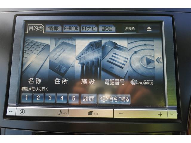 「トヨタ」「プリウスα」「ミニバン・ワンボックス」「徳島県」の中古車10