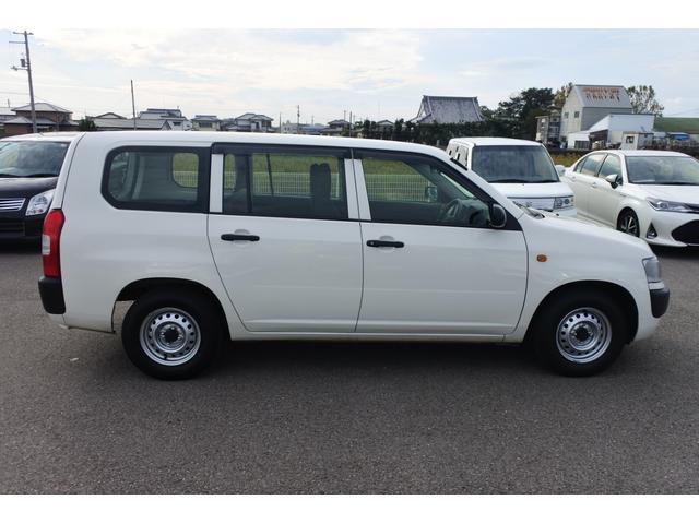 「トヨタ」「プロボックスバン」「ステーションワゴン」「徳島県」の中古車4