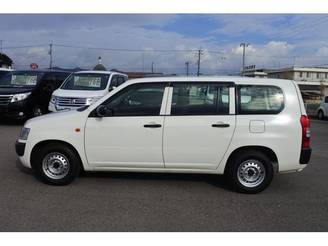 「トヨタ」「プロボックスバン」「ステーションワゴン」「徳島県」の中古車5
