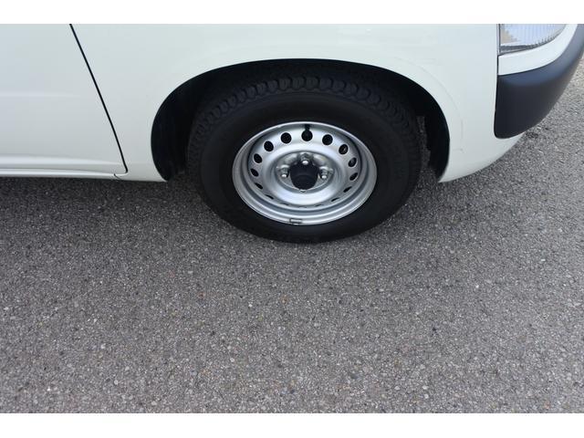 「トヨタ」「プロボックスバン」「ステーションワゴン」「徳島県」の中古車20