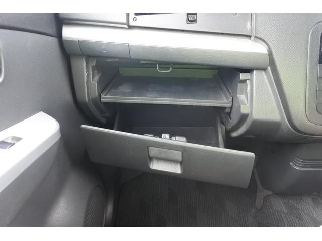 「スズキ」「ワゴンR」「コンパクトカー」「徳島県」の中古車32
