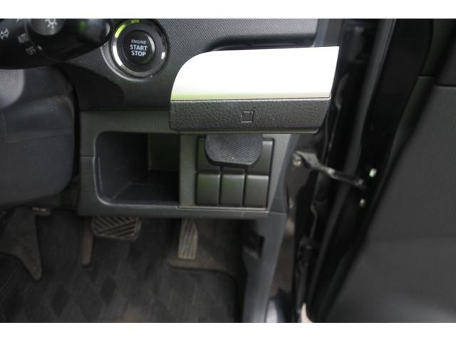 「スズキ」「ワゴンR」「コンパクトカー」「徳島県」の中古車35