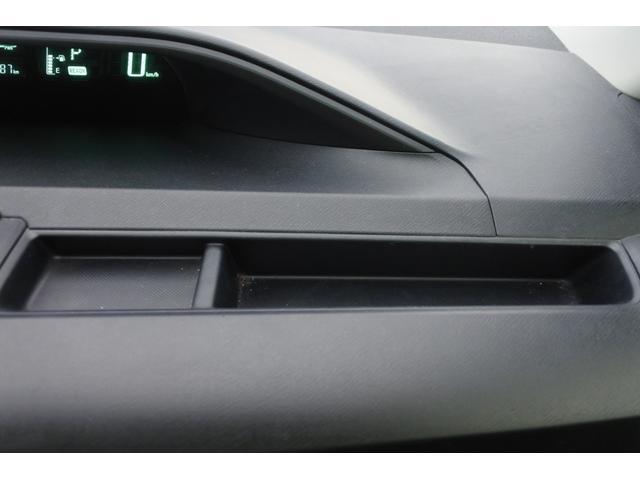 「トヨタ」「アクア」「コンパクトカー」「徳島県」の中古車40