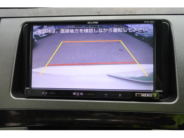 「トヨタ」「プリウス」「セダン」「徳島県」の中古車28
