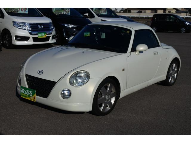 「ダイハツ」「コペン」「オープンカー」「徳島県」の中古車7