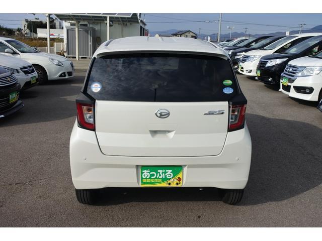 「ダイハツ」「ミライース」「軽自動車」「徳島県」の中古車3