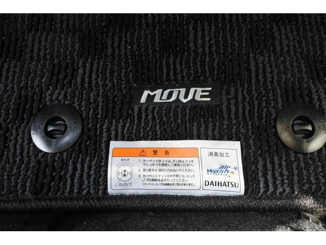 「ダイハツ」「ムーヴ」「コンパクトカー」「徳島県」の中古車23