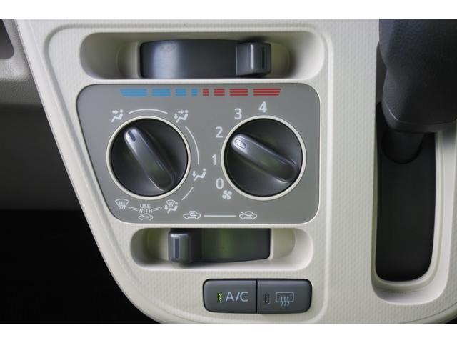 「ダイハツ」「ムーヴ」「コンパクトカー」「徳島県」の中古車41