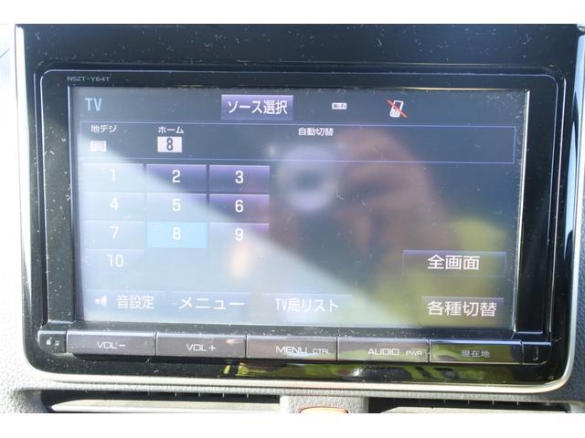 「トヨタ」「ヴォクシー」「ミニバン・ワンボックス」「徳島県」の中古車10