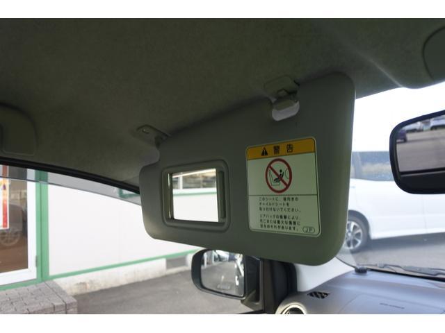 「ダイハツ」「ミライース」「軽自動車」「徳島県」の中古車28