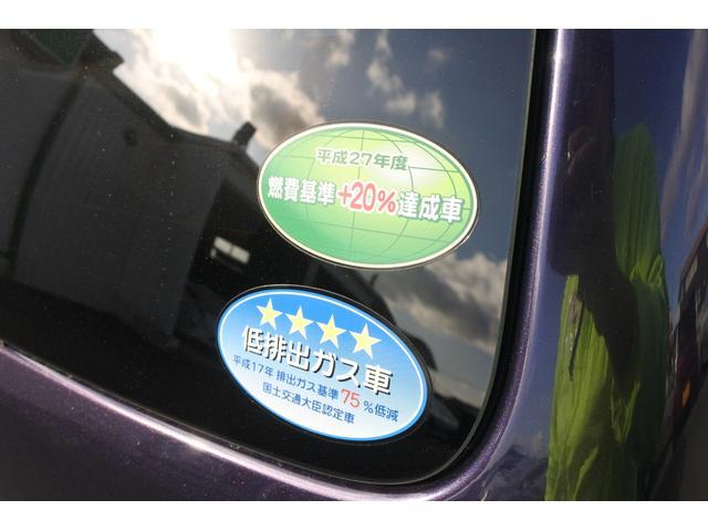「ダイハツ」「ミライース」「軽自動車」「徳島県」の中古車37