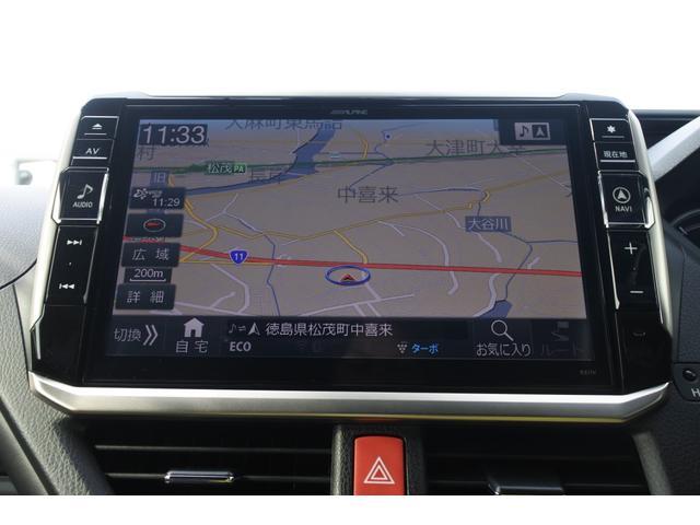 「トヨタ」「エスクァイア」「ミニバン・ワンボックス」「徳島県」の中古車10
