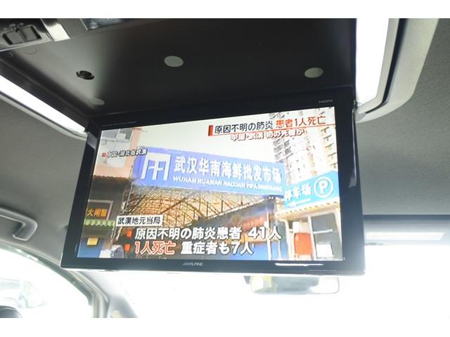「トヨタ」「エスクァイア」「ミニバン・ワンボックス」「徳島県」の中古車25