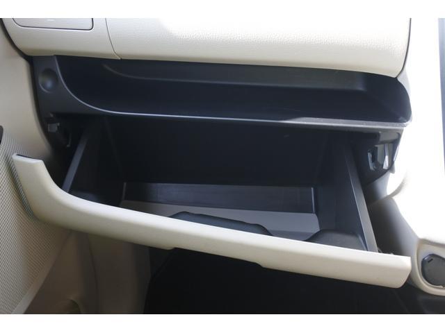 「日産」「デイズ」「コンパクトカー」「徳島県」の中古車30