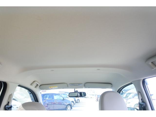「日産」「デイズ」「コンパクトカー」「徳島県」の中古車12