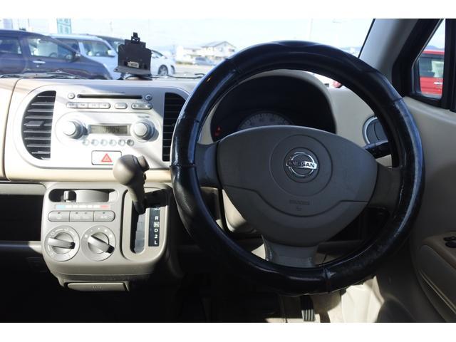 「日産」「モコ」「コンパクトカー」「徳島県」の中古車15