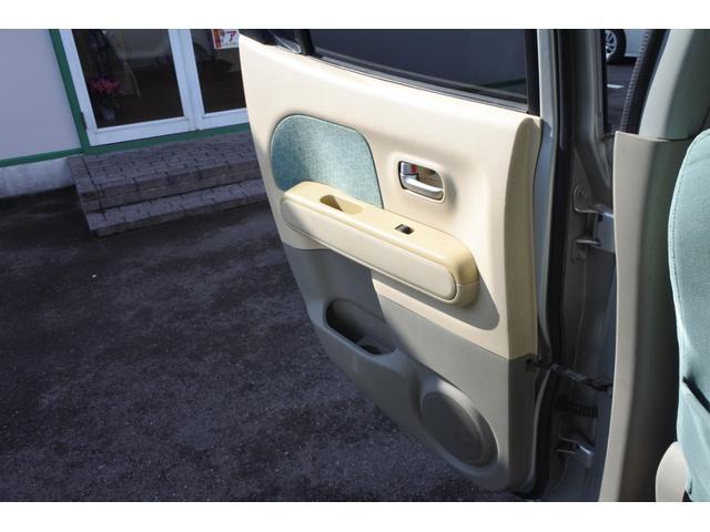「日産」「モコ」「コンパクトカー」「徳島県」の中古車21