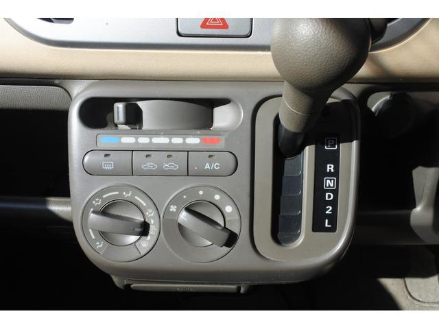 「日産」「モコ」「コンパクトカー」「徳島県」の中古車29