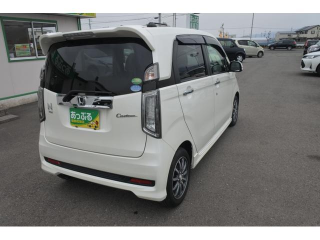 「ホンダ」「N-WGNカスタム」「コンパクトカー」「徳島県」の中古車8