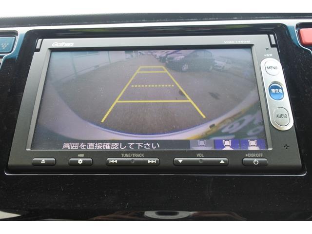 「ホンダ」「N-WGNカスタム」「コンパクトカー」「徳島県」の中古車10