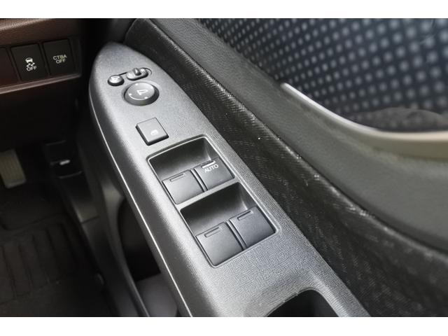 「ホンダ」「N-WGNカスタム」「コンパクトカー」「徳島県」の中古車29