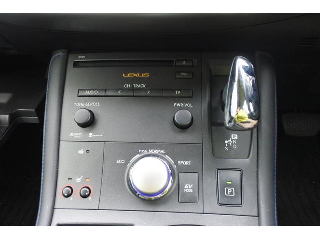 「レクサス」「CT」「コンパクトカー」「徳島県」の中古車34