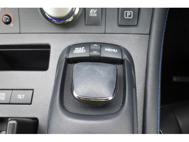 「レクサス」「CT」「コンパクトカー」「徳島県」の中古車35